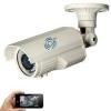 Уличная IP камера 2Mpx с ИК-подсветкой