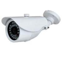 1.3 мегапикселя уличная IP-Camera