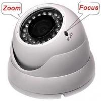 Мегапиксельная, вариофокальная, купольная IP камера с ИК-подсветкой